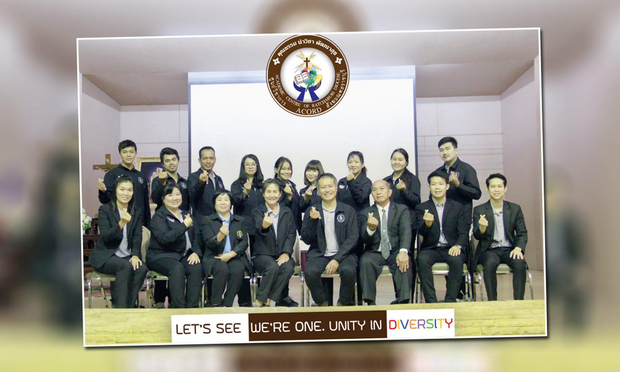 ศูนย์วิชาการโรงเรียนในสังกัดสังฆมณฑลราชบุรี
